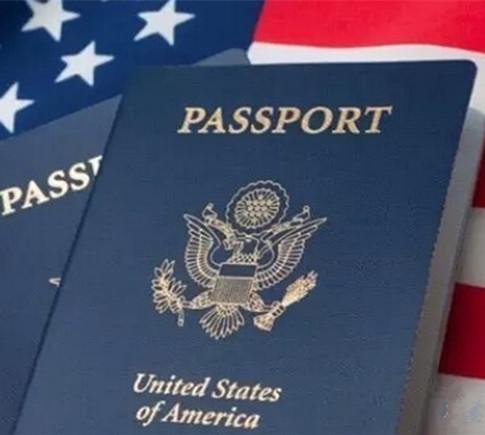 出境服务2